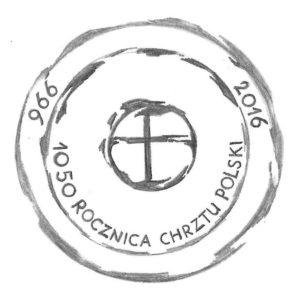 pieczec-chrzest